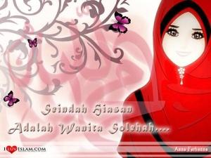 wardah solehah