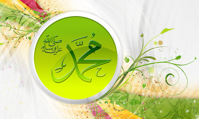 http://jannatulwardah.files.wordpress.com/2010/11/islamic_wallpaper_muhammad_green_floral-1ab99wtv0ag0ks080cw8co404-2ob3lob1nvsw4440kcosg0wg8-th.jpeg
